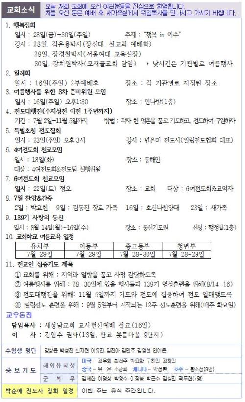 2017년 7월 16일.PNG