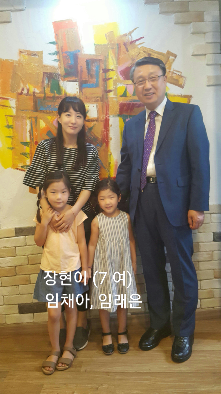 20180701 장현이.png