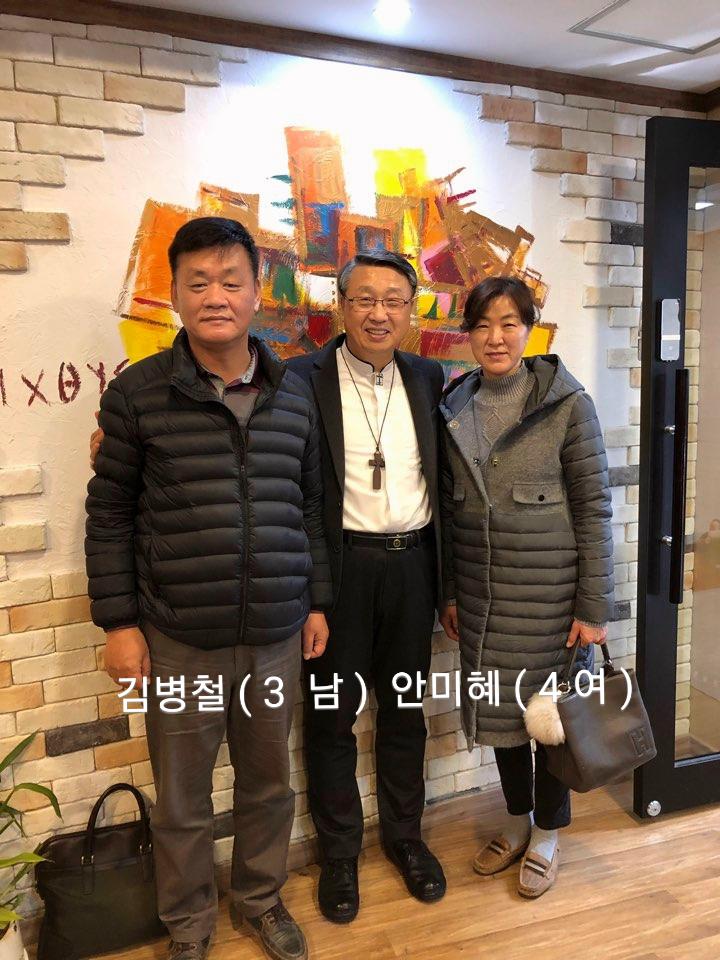 김병철 안미혜.png