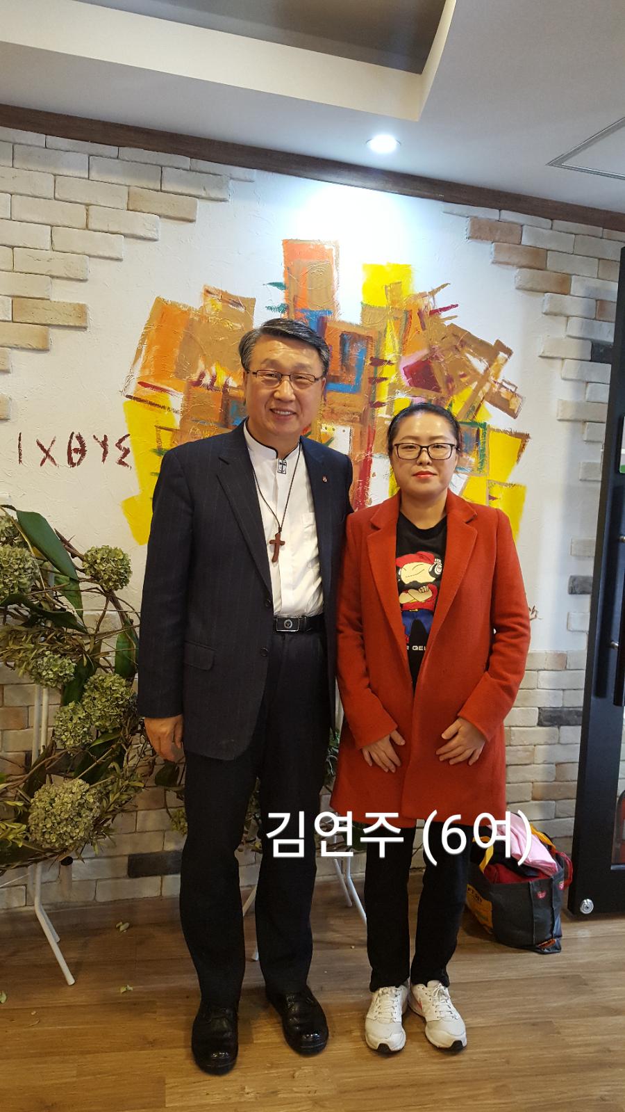 18067 6여 김연주.png